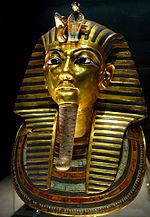 150px-Tuthankhamun_Egyptian_Museum