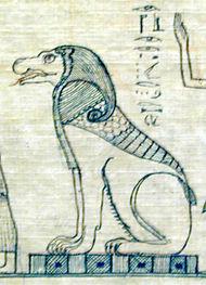 190pxammutpapyrus